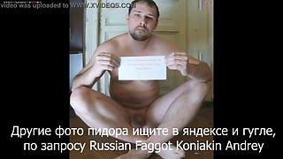 Faggot Andrey Koniakin Exposed compilated