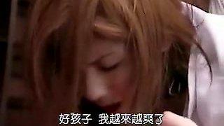 Ruu Hoshino in Costume Play Servant