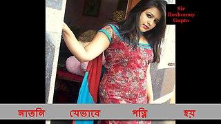 Natni jevabe Potni hoy, New Bangla Choti Golpo by Sir Roshomoy Gupto